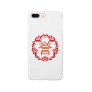 誉ポン!! Smartphone cases
