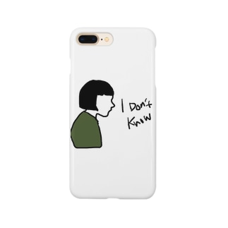 I don't know. Smartphone cases