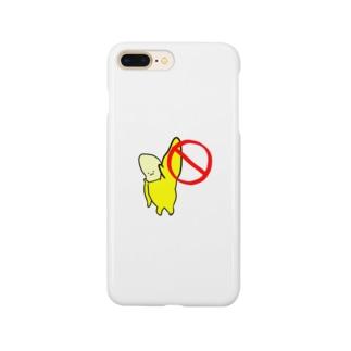 banaNO🙅 Smartphone cases