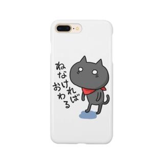 sagaoujiのねなければおわる Smartphone cases