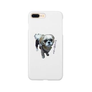 置いてかれるのを察知するレオくん Smartphone cases