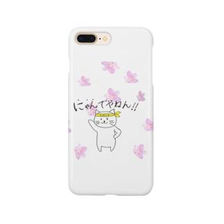 花まみれ Smartphone cases