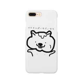 マスカルポーネだいすき Smartphone cases
