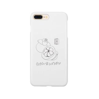 ただいまンゴスチン Smartphone cases