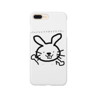 にんじんよりアボカドたべたいウサギ Smartphone cases