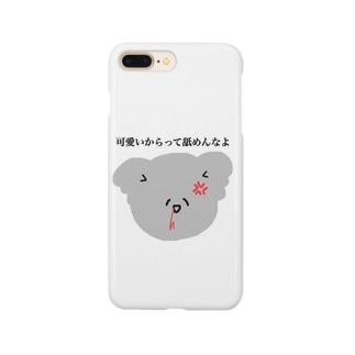可愛いことは自覚済みツンデレコアラのマーチ Smartphone cases