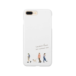 Without haste, but without rest. Smartphone cases