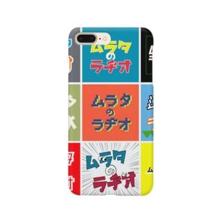 旅先写真📸のムラタのラヂオのサムネ集合 Smartphone cases