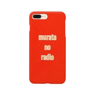 ムラタのラヂオ 縦長 Smartphone Case