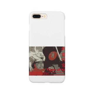 武田信玄 軍配 Smartphone cases