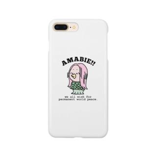 YuKiNa.のあまびえくん2 Smartphone cases