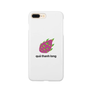 dragon fruit Smartphone cases