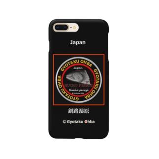 イトウ!(HUCHO PERRYI;釧路湿原)あらゆる生命たちへ感謝をささげます。 Smartphone cases