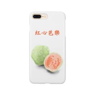 紅心芭樂 ほんしんばーらー Smartphone cases