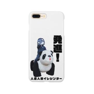 イレシンダー&パンダ Smartphone cases