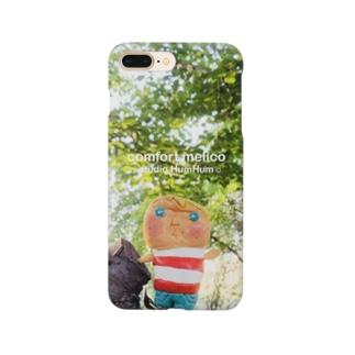 木の上からこんにちは Smartphone cases