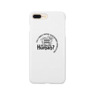 恩義を忘れ、私欲を貪り人と呼べるか Smartphone cases