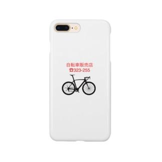 自転車 Smartphone cases