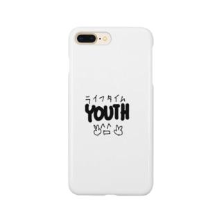 とりまこれ持って一生青春 Smartphone cases
