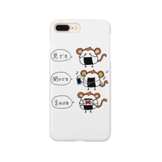 見ざるおにぎり Smartphone cases
