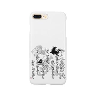 エースの心得   改  Smartphone cases