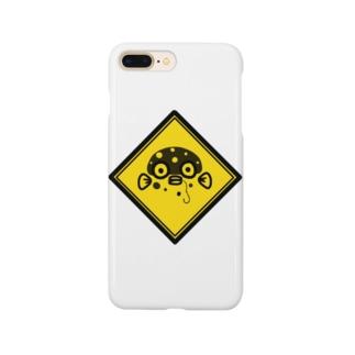 ふぐ注意 Smartphone cases