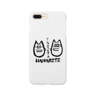 ソーシャルディスタンス猫 Smartphone cases