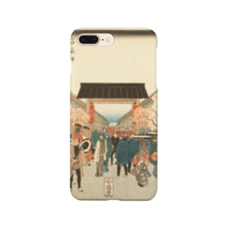 歌川広重「江戸名所・吉原仲の町桜時」風景画。 Smartphone Case
