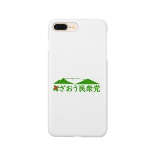 ざおう民衆党 Smartphone cases