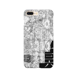 136-yyr-w2t Smartphone cases