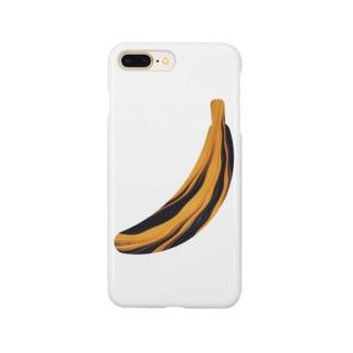 濃密バナナ Smartphone cases