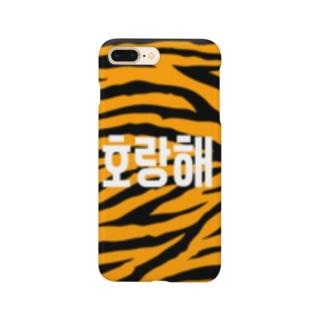 ホランヘ SEVENTEEN Smartphone cases