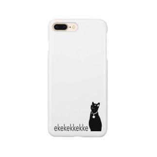 ケケケねこちゃんシルエット Smartphone cases