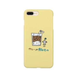 カレーは飲み物 Smartphone cases