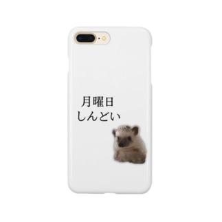 月曜日しんどい Smartphone cases