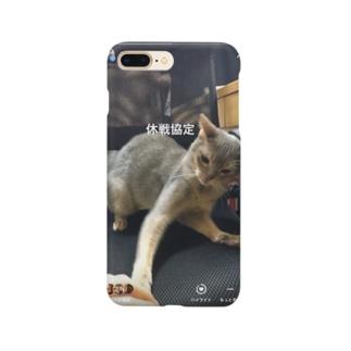 休戦協定 猫 Smartphone cases
