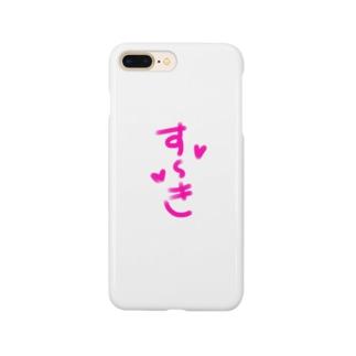 yuukanoaのすーき Smartphone cases