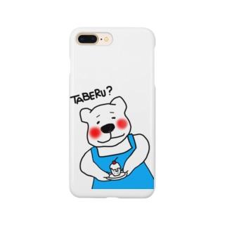 tabiharuのしろくまさん Smartphone cases