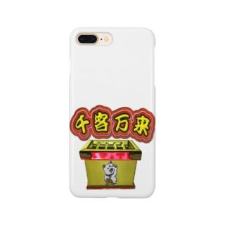満員御礼 Smartphone cases