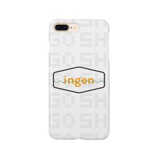 僕達の名前 Smartphone cases
