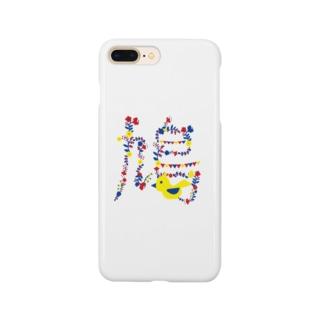 ハト Smartphone cases