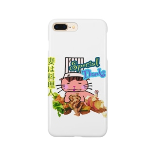 妻は料理人♡ペアTシャツ Smartphone cases