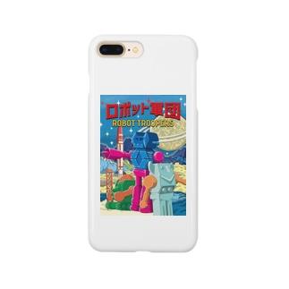 ロボット軍団イラストグッズ Smartphone cases