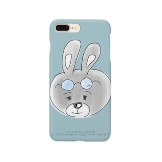 edysdays〜ウサギのエディ〜のウサギのエディ 黒うさぎのジョニー Smartphone cases