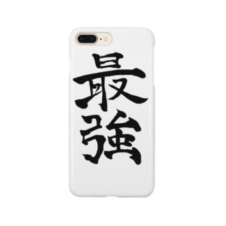 最強 Smartphone cases