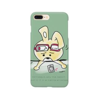 ウサギのエディ 電池切れ Smartphone cases