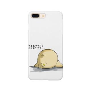 ひよこ豆ケース Smartphone cases