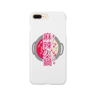 Meimeiの中国語シリーズ『麻辣火鍋』 Smartphone cases