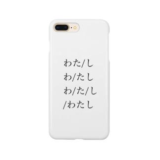 人魚 Smartphone cases