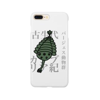 オパビニア Smartphone cases